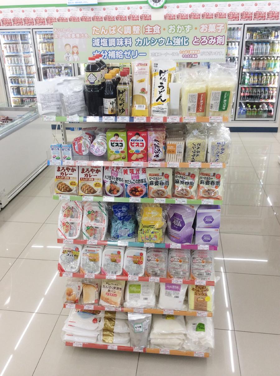 岸和田西之内町店陳列画像.jpeg